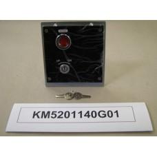 Панель эскалатора LLH KONE черная с ключевиной и кнопкой СТОП