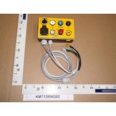Пульт ревизии с кабелем LCECCBN/LCECCBN2