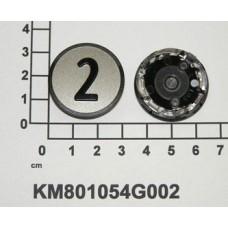 """Нажимной элемент кнопки Коне серый символ """"2"""" знак черный"""