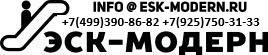 Эск-Модерн || Комплектующие для лифтов и эскалаторов